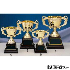 ★ 優勝カップ ゴールドカップ AG6690B★高さ195mm《E-3》プレート彫刻無料(ゴルフコンペ レプリカ 野球サッカー 体育祭 運動会 文化祭)