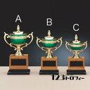 優勝カップ バリエーションカップ CP108C★高さ180mm《A-2》プレート彫刻無料(ゴルフコンペ レプリカ 野球サッカー 体育祭 運動会 文化祭)