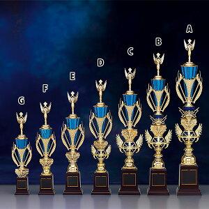 トロフィー T8821B ★高さ610mm《B-2》選べる競技108種類★名入れ彫刻無料 ゴルフコンペ 野球 サッカー バレー バスケットボール スポーツ大会 優勝記念品