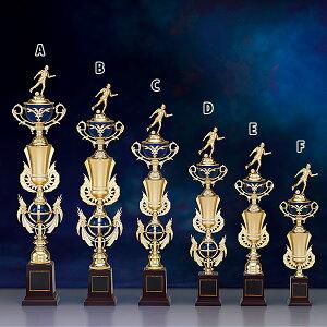 トロフィー T8823C ★高さ550mm《B-1》選べる競技108種類★名入れ彫刻無料 ゴルフコンペ 野球 サッカー バレー バスケットボール スポーツ大会 優勝記念品