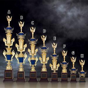 トロフィー T8829G ★高さ230mm《B-0》選べる競技108種類★名入れ彫刻無料 ゴルフコンペ 野球 サッカー バレー バスケットボール スポーツ大会 優勝記念品