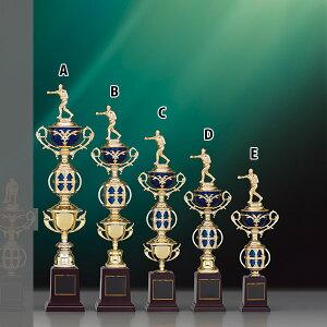 トロフィー T8843A ★高さ520mm《B-1》選べる競技108種類★名入れ彫刻無料 ゴルフコンペ 野球 サッカー バレー バスケットボール スポーツ大会 優勝記念品
