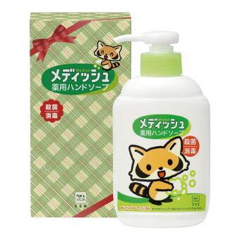 牛乳石鹸 メディッシュ 薬用ハンドソープギフトボックス MS35
