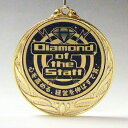 【オリジナルデザインができる】ゴールド&ブラック【金メダル】 ★直径φ70mm 《27×35》 ★彫刻無料