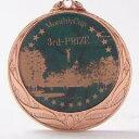【オリジナルデザインができる】グリーンマーブル【銅メダル】 ★直径φ70mm 《27×35》 ★彫刻無料