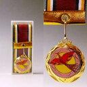 ブリリアントメダル MY-9244G【金メダル】 ★直径φ40mm 《27×30》 ★彫刻無料