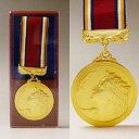 ファインメダル MY-9624G【金メダル】 ★直径φ60mm 《27×35》 ★彫刻無料