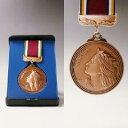 ファインメダル MY-9628C【銅メダル】 ★直径φ60mm 《27×35》 ★彫刻無料