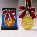 ジャンボメダル MY-9773G【金メダル】 ★直径φ75mm 《42×35》 ★彫刻無料