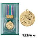 Mメダル直径35mm 金メダルプラケース入り 《M》 【選べる図柄33種】Aセット