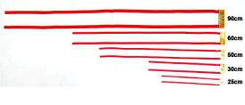 ★ ペナント リボン 【長さ90cm幅7.5cm】(優勝カップ・トロフィー持ち回り用)