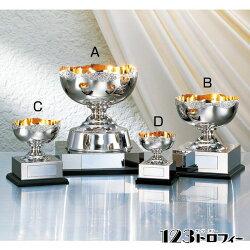 優勝カップシルバーカップ★高さ235mm《MSH83》