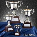 優勝カップシルバーカップ NO-2171A ★高さ475mm 《MSH96》