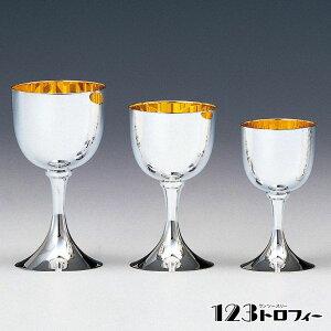 銀製品 ワインカップ NS-1144D ★高さ80mm