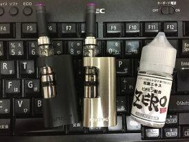 【安心の90日保障】電子タバコの老舗「禁煙屋」が自信を持ってオススメ!吸いごたえがあり、味も良い、たばこカプセルが使える最強プルームテック互換機セットJUSTFOG Q14 kit・NONFLAVOR ZEROセット(ジャストフォグ/加熱式タバコ)