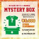 Kinetics 2017 楽天お買い物マラソン限定 MYSTERY BOX (5,000円)【福袋】【期間限定】【数量限定】【送料無料】