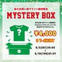 0805-mbox3-1