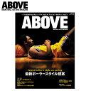 Abovemagazine 4 01