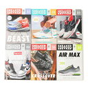 Sneakerfreaker 33 01