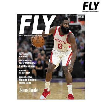 FLY MAGAZINE ISSUE04(油炸食品雜志發行物04)