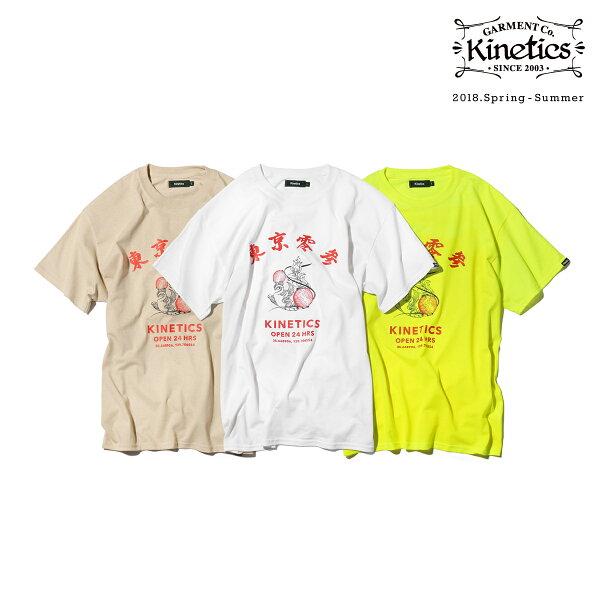 Kinetics24/7T-Shirt(3色展開)【メンズサイズ】【18SS-I】