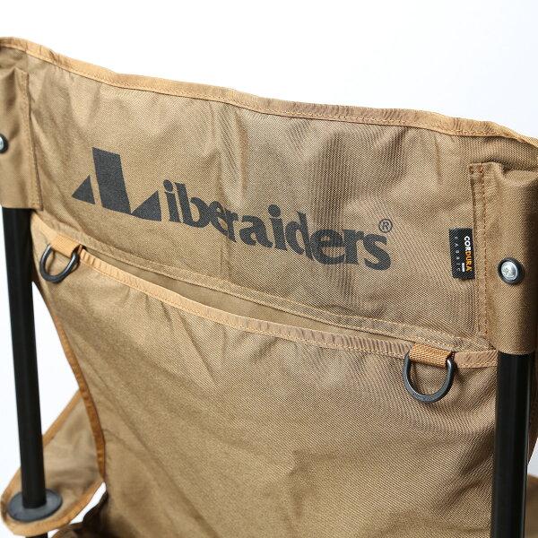 LiberaidersPXFOLDINGCHAIR(COYOTE)(リベレイダースPXフォールディングチェア)【メンズ】【チェア】【21SU-I】