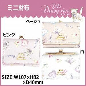 【定形外送料無料】DaisyRico デイジーリコ がま口ミニ財布 DR2-2 ベージュ キャット 猫 サイフ がま口 おしゃれ