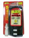 【クーポン最大600円OFF!】あす楽!!【送料無料】楽ぷら RX-30 海外旅行 電源プラグ 変圧器 変換 110V 120V 220V 230V…