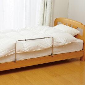 【送料無料】つけっぱなしベッドサイドガード ベッド ガード 布団 ズレ 防止 簡単 つけっぱなし 工具不要 調節 ギフト ベビー用品 赤ちゃん 福祉 老人