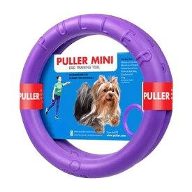 【クーポン最大600円OFF!】在庫あり!!【定形外送料無料】Dear・Children ドッグトレーニング玩具 PULLER Mini 小 おもちゃ 玩具 トレーニング 犬 ドッグ
