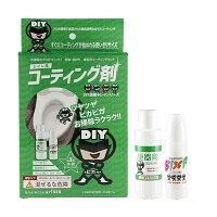 DIY戦隊キレイシリーズトイレ用ガラスコーティング剤ST-BENKI