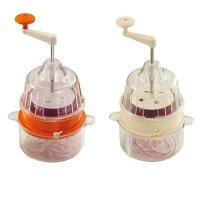 回転式野菜調理器Clulu(クルル)オレンジ