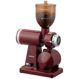 【クーポン最大600円OFF!】あす楽!!【送料無料】ボンマック コーヒーミル 電動 レッド BM-250N ミル コーヒー coffee 挽く 本格的 レトロ BONMAC 赤 おしゃれ インテリア