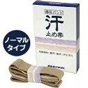 【クーポン最大600円OFF!】在庫あり!!【定...