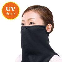 UVガードやわらかフェイスマスク