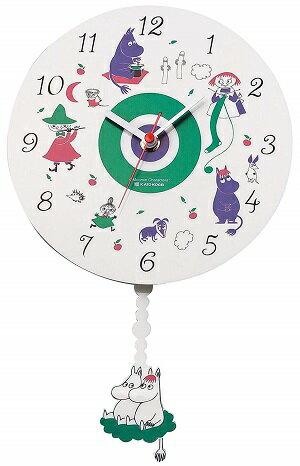 あす楽!!【送料490円】ムーミン振り子時計 KC5063 MOOMIN ムーミン キャラクター 時計 壁掛け時計 振り子