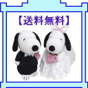 在庫あり!!【送料無料】スヌーピー ウェディング 洋風 182074【Mサイズ】人形サイズ 14cm ぬいぐるみ 結婚 プレゼント