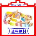 在庫あり!!【送料無料】Domino 100 BB42 ドミノ 100ピース