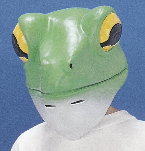 あす楽!!【送料490円】アニマルマスク かえる 蛙のマスク 被り物 コスプレ 生き物マスク