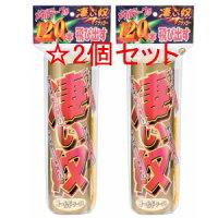 【送料490円】凄い奴ザ・メタルクラッカーゴールド2個どこでもバズーカ砲の替え玉です!!