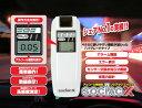 在庫あり!!【送料無料】NEWソシアックX SC-202 アルコール検知器 アルコールチェッカー