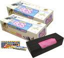 クリロン化成 驚異の防臭袋BOSおむつとペットのうんち用(袋色:ピンク) Sサイズ(20*30cm) 箱型200枚入【x2個セット】(…