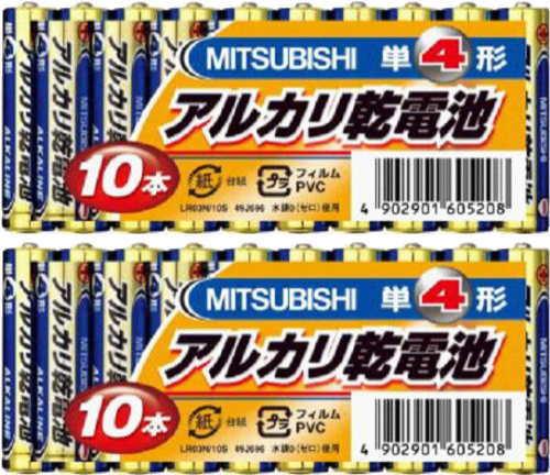 【代金引換不可】三菱電機 三菱アルカリ乾電池 単4形(LR03N/10S) 10本パック/2個セット(20本)