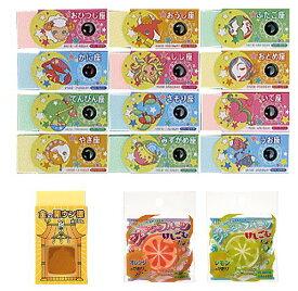 【合計3個】seed 15種類の中から3つ選べる消しゴム 【メール便(追跡番号あり)】