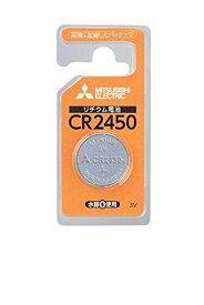 三菱電機 リチウムコイン電池 3V 1個パック CR2450D/1BP 【メール便(追跡番号あり)】/電池 日本ブランド 送料無料