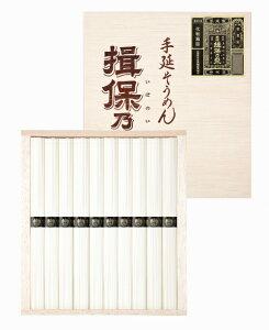 揖保乃糸(いぼのいと) 特級IT-20A(包装済ギフト) 木箱入り 500g(50gx10束)