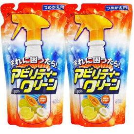 【2個セット販売】Tipo's アビリティークリーン 詰め替え用 400ml×2個 /住居 洗剤 油汚れ よく落ちる 【ネコポス】