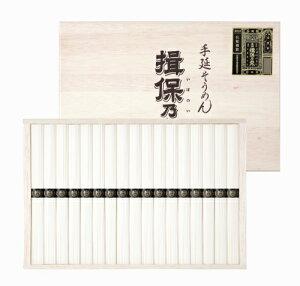 揖保乃糸(いぼのいと) 特級IT-30(包装済ギフト) 木箱入り 850g(50g*17束)
