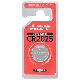 三菱電機 リチウムコイン電池 CR2025D/1BP x 1個 【メール便(追跡番号あり)】/電池 日本ブランド 送料無料