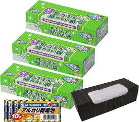 (おまけ付き)クリロン化成 BOS生ゴミが臭わない袋 Mサイズ(23*38cm) 箱型90枚入/3個セット(おまけ:三菱アルカリ乾電池 単3x10本もしくは単4x10本もしくは専用化粧箱)/ボス 防臭 防災 臭わない ゴミ袋 ごみ袋 防菌